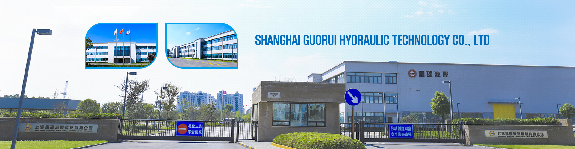 Shanghai Guorui Hidráulica Technology Co., Ltd
